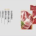 台中牧島菜單_170114_0013.jpg