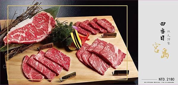 台中牧島菜單_170114_0017.jpg