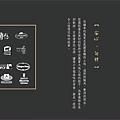 台中牧島菜單_170114_0025.jpg