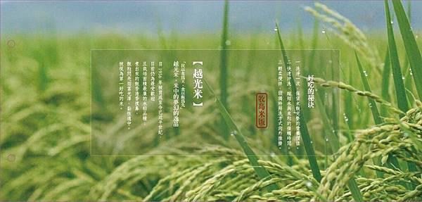 台中牧島菜單_170114_0029.jpg