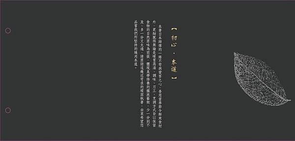 台中牧島菜單_170114_0031.jpg