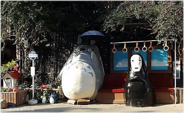 1487060360 212183670 n - 立體龍貓公車。宮崎駿系列-無臉男坐著公車與大家同歡,手上大把黃金塊摸一摸今年發大財XD(106/02/14更新)