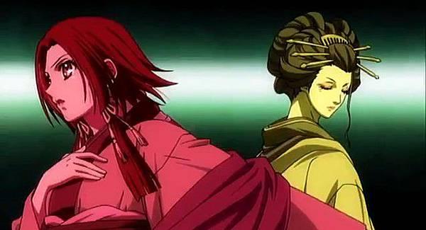 千姬和君菊