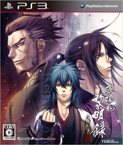PS3遊戲封面