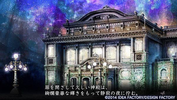 2015-09-02-123140