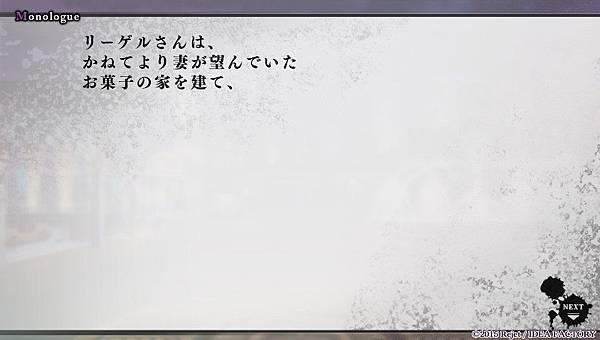 2016-03-10-181238.jpg