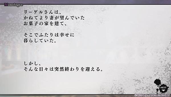 2016-03-10-181242.jpg