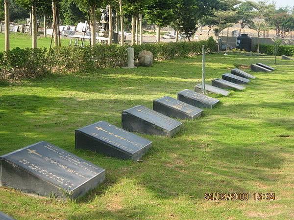 草坪型家族墓土葬區