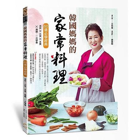 韓國媽媽-600.jpg