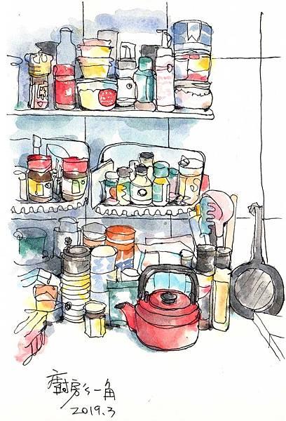 廚房一角-上色