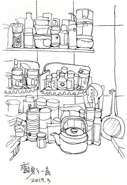 廚房一角-線稿