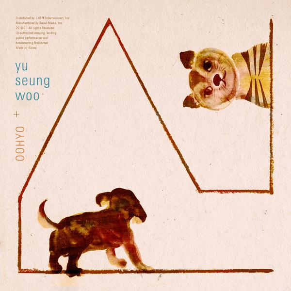 yoo-seung-woo-45-7cm.jpg