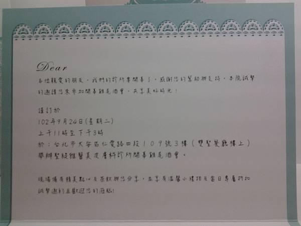 20130918_193227.jpg