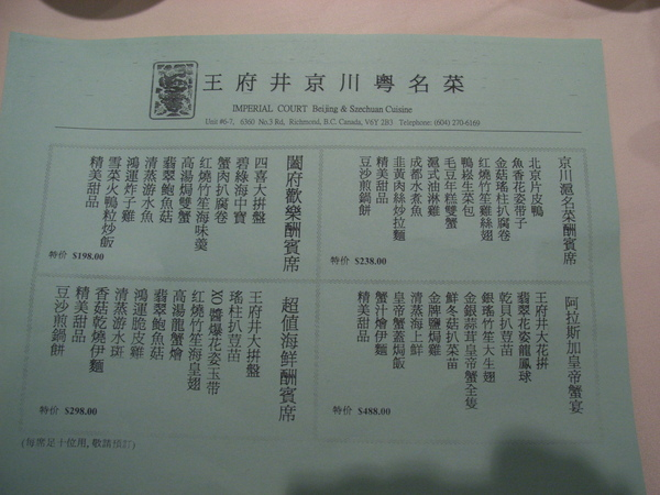 RIMG1494.JPG