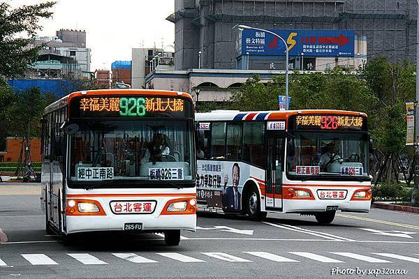台北客運 926 & 926副線