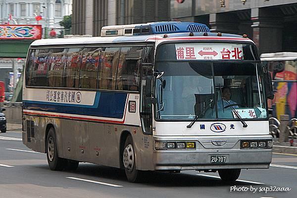 國光客運 台北=埔里 2U-707