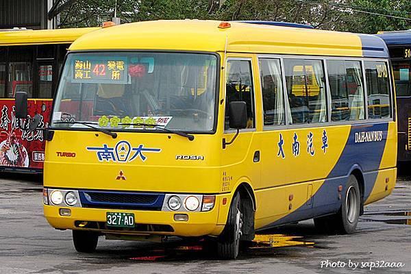 大南汽車 藍42 327-AD