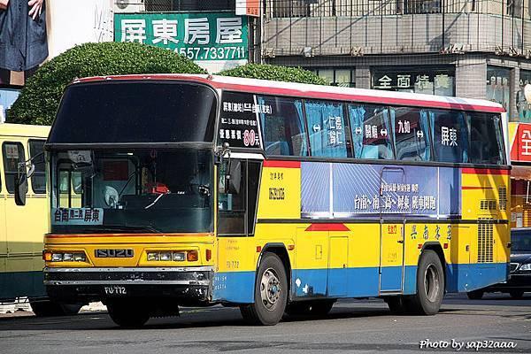 興南客運 台南=屏東 FU-772