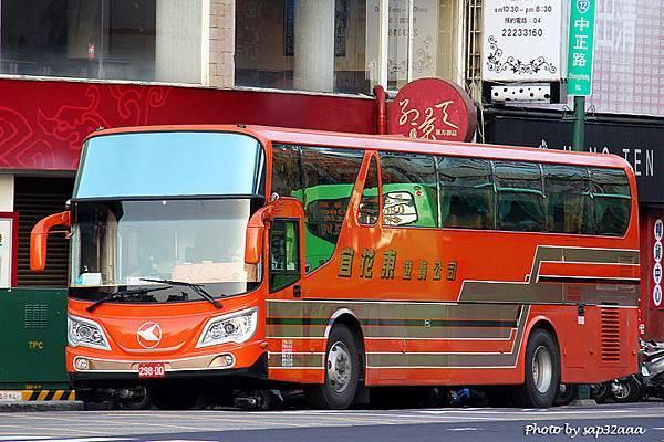 宜花東遊覽 298-DD