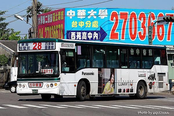台中客運 28 622-FT