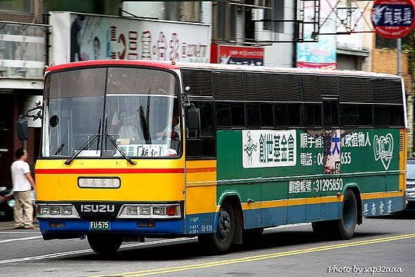 興南客運 學生專車 FU-575