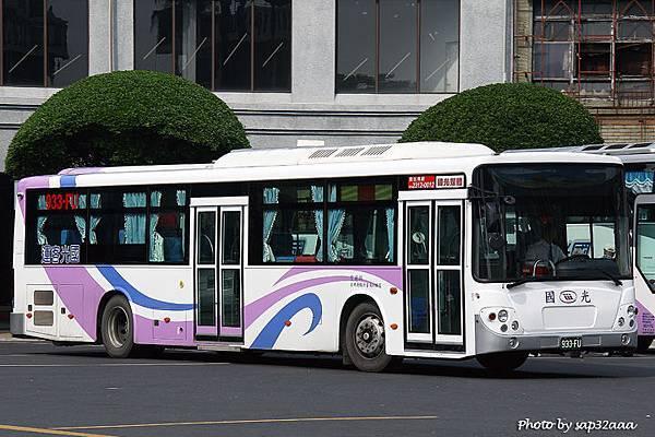 國光客運 933-FU