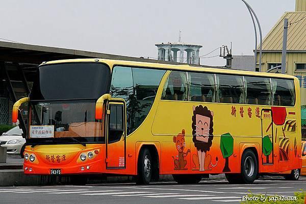 新營客運 專車 743-FS