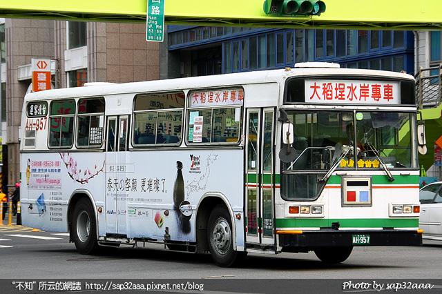 Dadaochengbus_AH957(2).jpg
