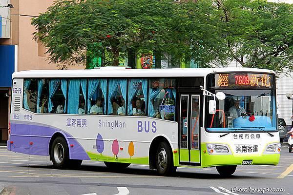 興南客運 7609 653-FS