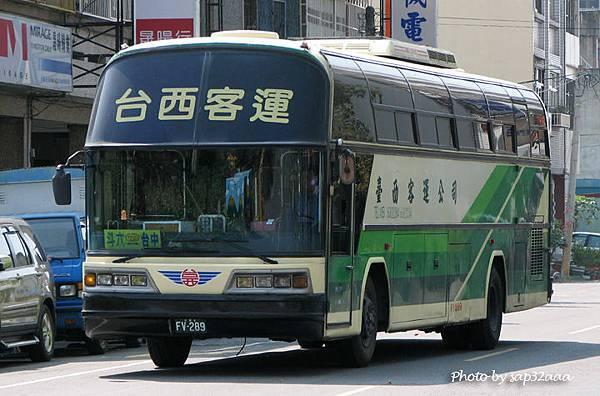 台西客運 斗六=竹山=台中 FV-289
