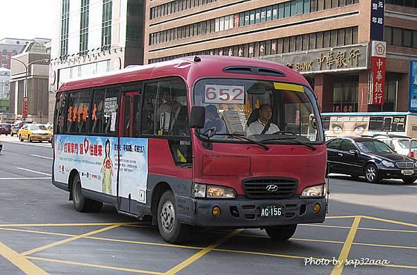 大都會客運 652 AG-156