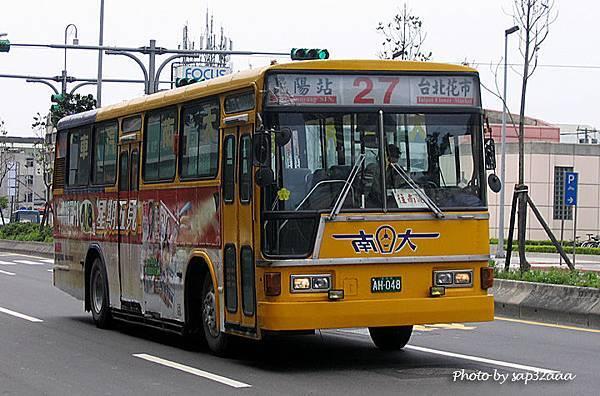 大南汽車 27 AH-048