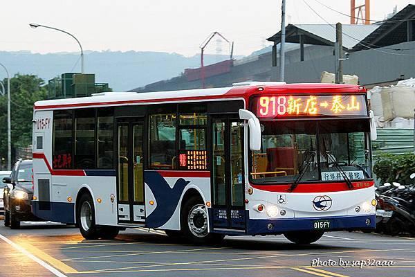 中興巴士 918 015-FY