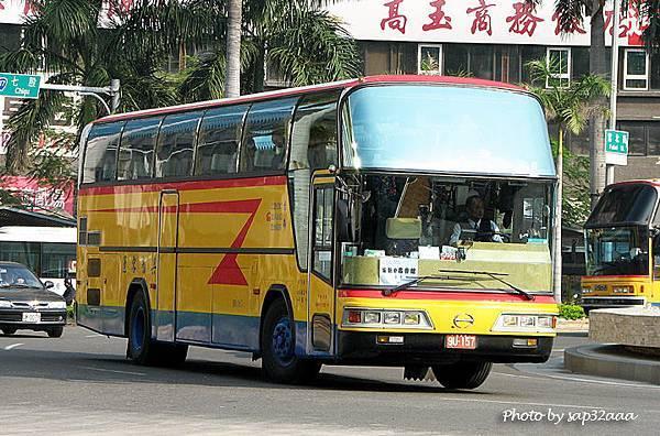 興南客運 9U-157