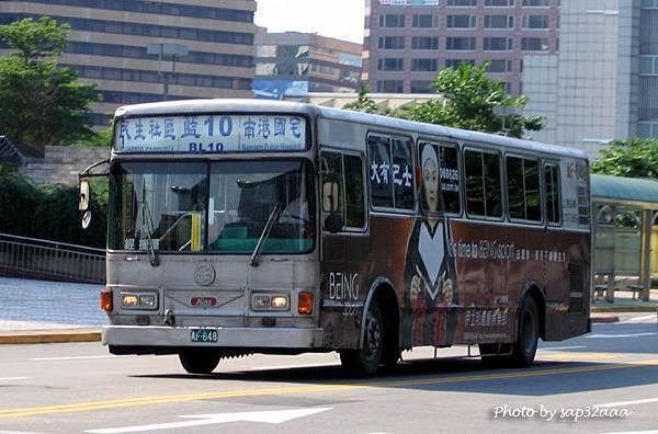 大有巴士 藍10 AF-848