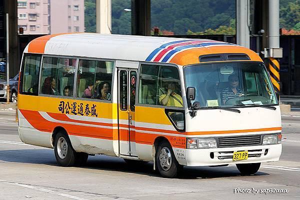 盛泰通運 327-PP