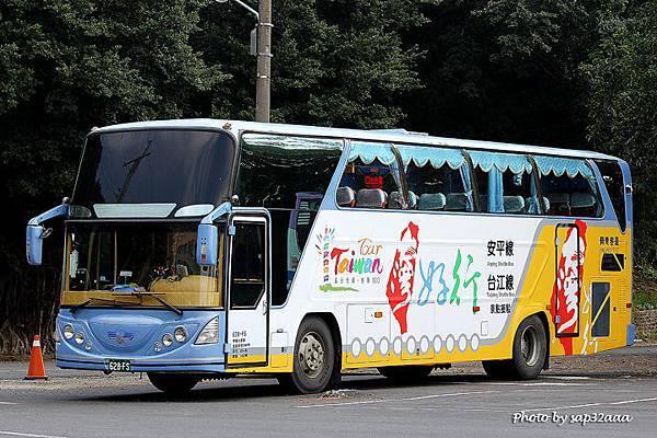 興南客運 99 628-FS