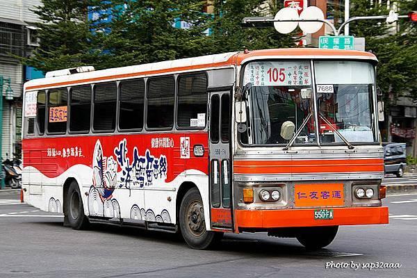 仁友客運 105 550-FA