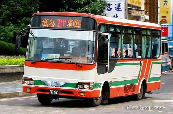 新竹客運 2甲 FK-481