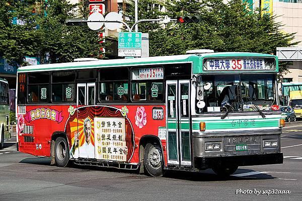 台中客運 35 001-FM