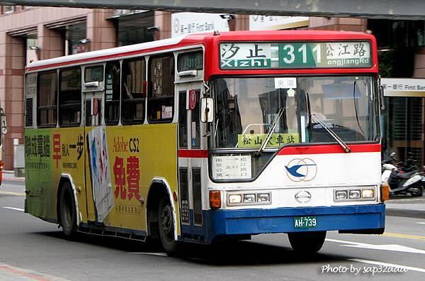 中興巴士 311綠 AH-739
