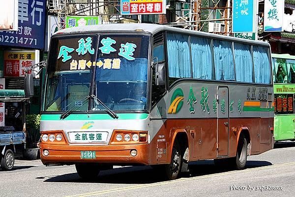 全航客運 台南=高雄 FS-641