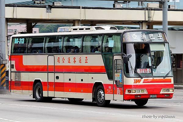 亞通客運 5250 AG-313