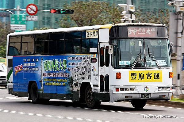 豐原客運 台中=大甲 FR-545