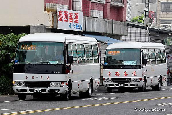 台西客運 7125 897-FQ