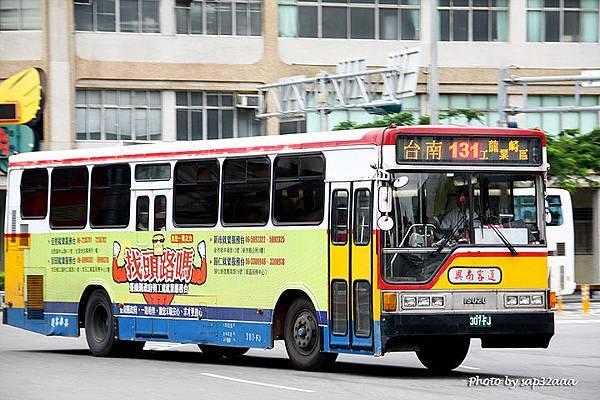 興南客運 台南=龍崎工業區 307-FJ