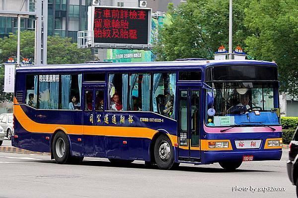裕翔通運 193-SS
