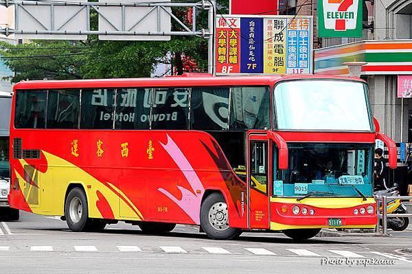 台西客運 9015 911-FM