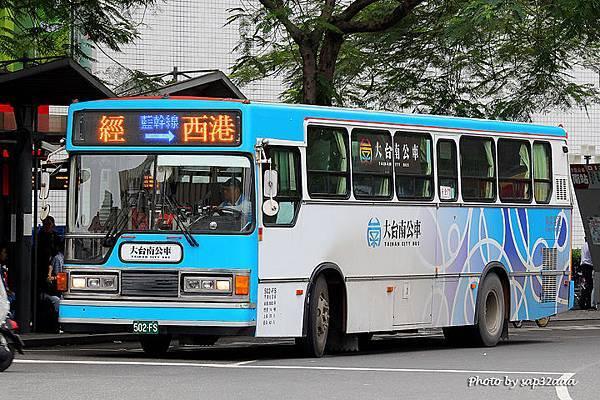 興南客運 藍幹線 502-FS