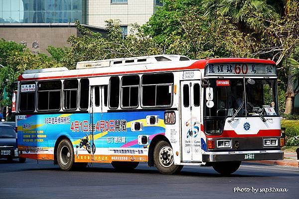高雄市公車處 60 XA-827